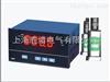 上海振动监控仪价格