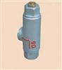 FGV-16C可调恒温式蒸汽疏水阀