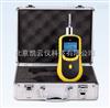 KY1303泵吸式臭氧检测仪