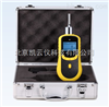 KY1301泵吸式一氧化氮检测仪