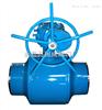 Q361F蜗轮全焊接球阀