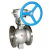 VQ340F蜗轮V型球阀