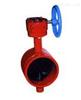 XD371消防专用信号蝶阀