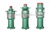 QY12.5-50-4QY充油式潜水泵-潜水泵价格