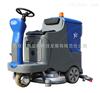 AKS-X7驾驶式洗地机