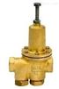 (200P)水用减压阀