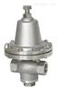 DYS-20A低温升压调压阀