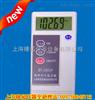 BY-2003P大气压力表、上海、大气压力表厂家、BY-2003P数字大气压力表
