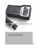 YT02546英国partech便携式SS测定仪/便携式污泥浓度计