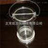 KY3774污水采样器/有机玻璃采水器