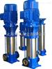 GDL/CDL立式多級管道泵