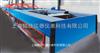 QJDW311液压卧式拉力机/300KN卧式拉力试验机