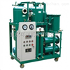 ZLR-20高效率变压器油再生滤油机