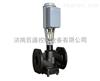 西门子原装进口温控阀(DN15-150)
