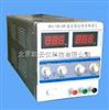 KY3485直流稳压稳流电源