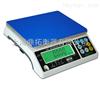 AWH-带信号控制输出桌秤,15kg电子案秤