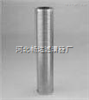 P174247供应(畅达)P174247唐纳森液压油滤芯,P174247厂家价格