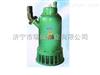 矿用潜水电泵,BQS排沙排污防爆潜水泵电泵