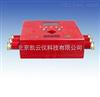 KY1388矿用本安型扩音电话