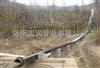 煤泥輸送管