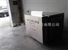 制药厂废气处理器