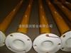 環保襯塑鋼管