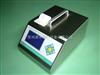 LCD型28.3L/min大流量激光尘埃粒子计数器厂家