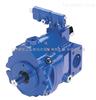 Eaton威格士开式回路轴向柱塞泵,威格士M系列柱塞泵
