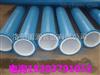 DN65耐腐蝕襯塑鋼管