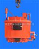 DFL-0.8型直燃式煤气发生炉