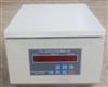 TGL-16WS台式高速离心机