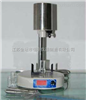 HFS-2/FS-2可调高速匀浆机
