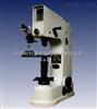 HMRV-45A表面洛維硬度計|硬度計|洛氏硬度計|維氏硬度計