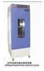 光照培養箱  GHP-250E