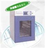 隔水式恒溫培養箱GNP-9160E