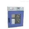 隔水式恒溫培養箱GNP-9160