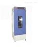 霉菌培養箱  MHP-500FE