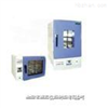 电热恒温鼓风干燥箱  DHG-9101-0S