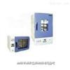電熱恒溫鼓風干燥箱DHG-9101-1SA