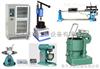 商砼搅拌站试验仪器生产厂家