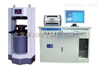 LL.14-3000KN微机控制电液伺服压力试验机