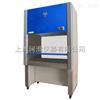 BHC-1300ⅡA/B2生物安全柜BHC-1300ⅡA/B3
