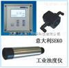 K500T1工业在线浊度仪供应