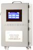 DCSG-2099常规五参数水质监测仪监测哪几项数据-电导、溶氧、余氯、浊度、温度