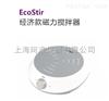 美国SCILOGEX EcoStir经济型磁力搅拌器