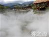 广东海南喷雾造景