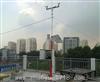 小区气象站ZY-005社区科普气象站