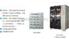 大容量柜式恒温摇床HZ-2010KD/HZ-2011KD