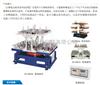 落地大容量摇床ZD-8802A/ZD-8802B/ZD-8802D