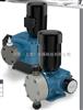 机械 7000 Z系列 计量泵海王星品牌